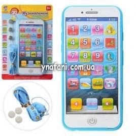 10 отзывов = Телефон детский 945