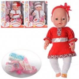 Пупс Baby Born в народном костюме BL999-UA