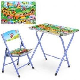 Детский столик и стульчик складные Транспорт A19-TC