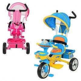 Велосипед трехколесный детский с ручкой для родителей B29-1B-1