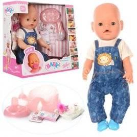 Пупс Baby Бон мальчик в джинсах BB 8009-432-S