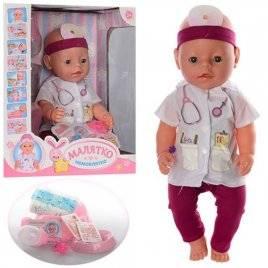 Пупс Baby Бэби Бон в костюме врача BL019A