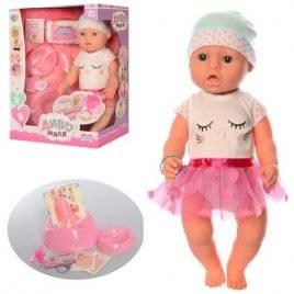 Пупс Baby Born в пышной юбке BL029E-DM-S-UA аналог