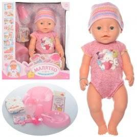 Пупс Baby Born интерактивная в розовом бодике и шапочке BL023L-S аналог