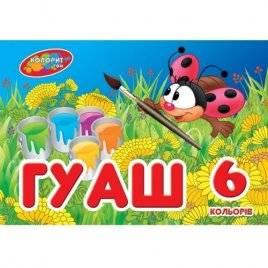 Краски гуашь 6 цветов Солнышко 12 г Колорит Тон. Украина