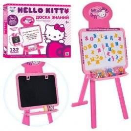 Мольберт детский пластмассовый 3 в 1 с магнитами Hello Kitty HK 0101