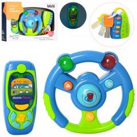 Руль  с брелоком, ключами и телефоном K999-81B