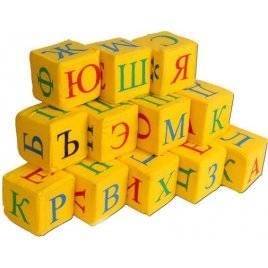 Кубики мягкие желтые Азбука русский язык 12 штук Розумна играшка
