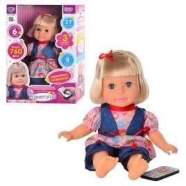 Кукла Кристина радиоуправляемая 1447 - рассказывает сказки (3 языка) Limo Toy