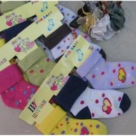 Носки детские подарочные Сердечко для грудничков 1-3 года Шугуан