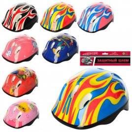 Шлем детский спортивный 0014