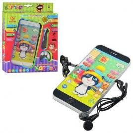 Айфон  детский сенсорный интерактивный 3D-телефон с наушниками 12 функций JD 301