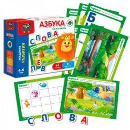 Магниты Азбука на магнитах VT5411-01/03 Vladi Toys