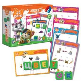 Магниты Абетка с котятами VT5411-07 Vladi Toys