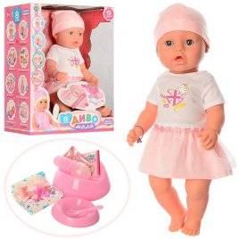 Пупс Baby Born девочка BL011F-1899J-S-UA