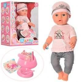 Пупс Baby Бэби Бон в полосатых штанишках BL010D-YL1899Y