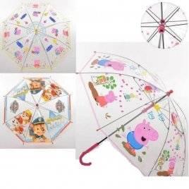 Зонт прозрачный детский Мультфильм 3638