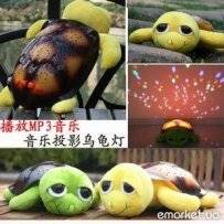 "Ночник-проектор звездного неба  ""Черепаха"" 008"