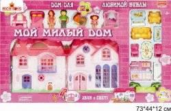 """Кукольный домик """"Мой милый домик"""" ZYC 0201 с мебелью и фигурками"""