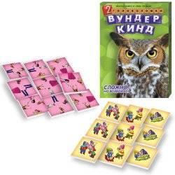 """Мини игра """"Вундеркинд"""", ЧП Покосенко"""