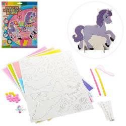 Набор для творчества Одень лошадку 0800 большой подарочный набор
