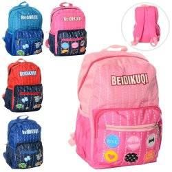 Рюкзак для детей Подготовительная школа 0916