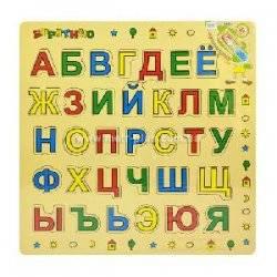 Азбука деревянная рамка-вкладыш 10035
