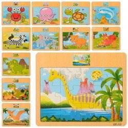 Пазлы деревянные малые Животные прямоугольные 12 деталей MD 1090