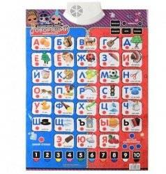 Плакат Букварик алфавит LOL обучающий музыкальный X15600 на русском языке