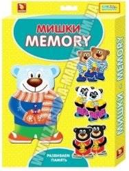 """Развиваем память """"Memory"""" котики и мишки 1766, 1767 Забавка, Украина"""