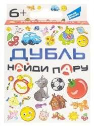Игра детская настольная Дубль Найди пару 2007_UA Полесье Беларусь