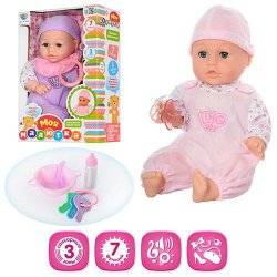 Уценка Кукла 2052