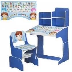 Парта детская растишка Синяя со стульчиком, полочками 2071-19 Bambi