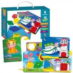 Игра с Пуговками для самых маленьких VT2905-01Vladi Toys