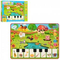Музыкальная игрушка Планшет Ферма 3811