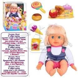 """Кукла интерактивная кушает """"Мила"""" с продуктами питания 5313"""