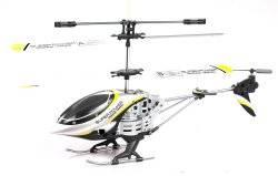 Вертолет Lishitoys 6018 на радиоуправлении. НОВИНКА!!!