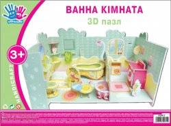 "Набор для творчества 3D пазл ""Ванная комната"" 950915 - 1 Вересня"