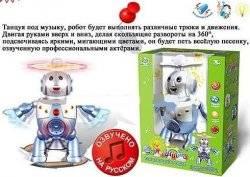 Робот Солнышко вертушка музыкальный SEC 80151 R