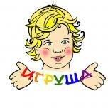 Игруша, Украина - деревянная детская мебель