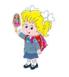 Куклы мини
