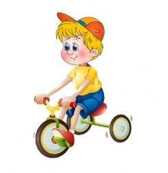 Детские трехколесные велосипеды и велосипеды с родительской ручкой