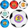Мяч детский 9 дюймов Спорт 5 видов 0244-1