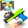 Пистолет с водяными пулями и пулями-присосками С658Е